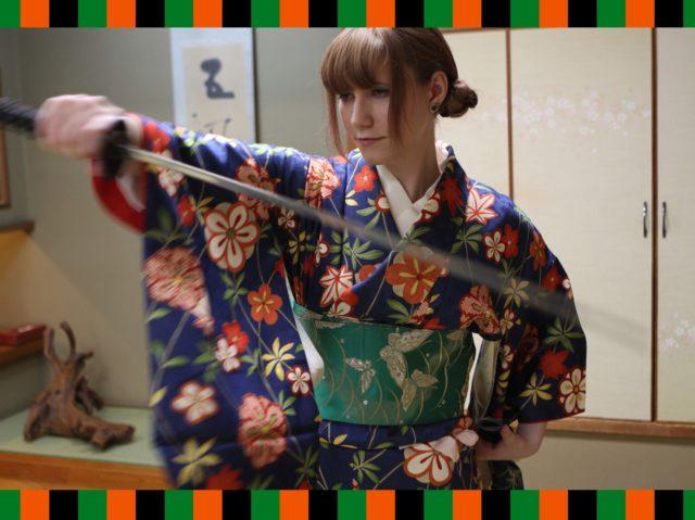 """""""Tachimawari"""" Lesson 2"""