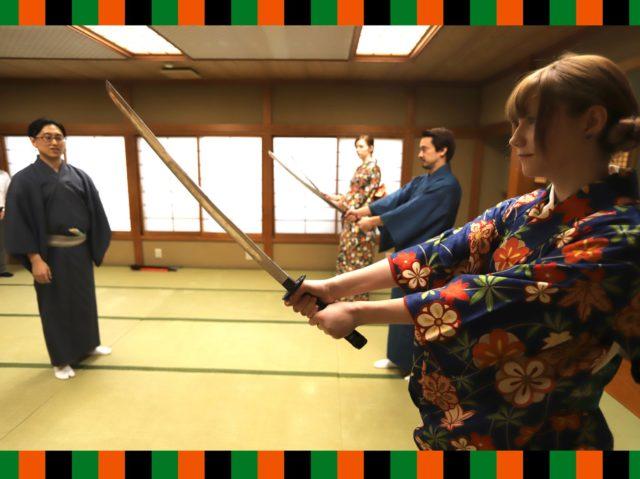 """""""Tachimawari"""" Lesson 6"""