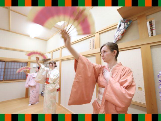 Dance Lesson 5