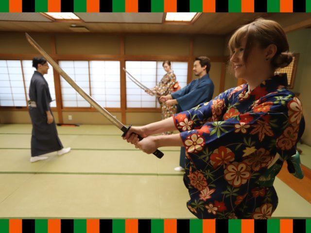 """""""Tachimawari"""" Lesson 9"""